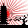 Japanese Sunshine
