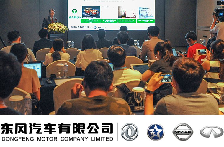 Dongfeng Motor Company Limited (DFL)