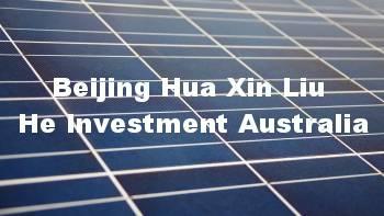 Beijing Hua Xin Liu He Investment Australia logo