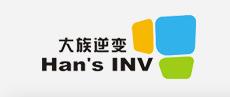Han's Inverter and Grid Technology logo
