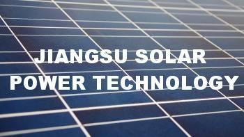 JiangSu Solar Power Technology logo